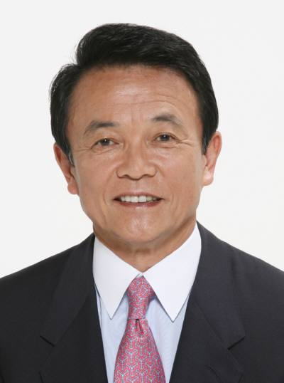 日韓協力委員会会長代行 麻生太郎