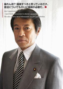 「核の拡散を防ぐためにはどうすべきか」と同じように「核兵器の持つ抑止力効果」や「日本の核保有」についても議論されることは当然だと思います。