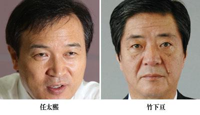 韓日通貨スワップ…任太熙議長と竹下亘副大臣の縁