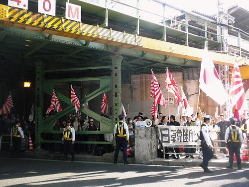 日韓通貨スワップ延長粉砕カウンター街宣2012.10.13