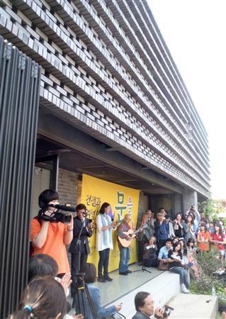今年5月、ソウル市に開館した慰安婦の博物館