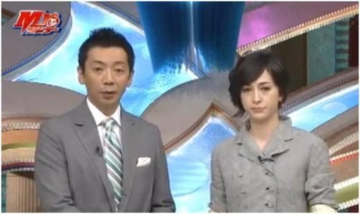 木村太郎の発言について訂正と謝罪