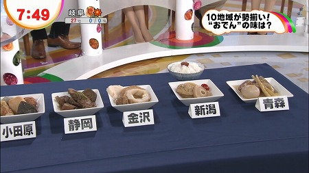 10月8日フジテレビ放送「めざましテレビ」に「韓国おでん」登場