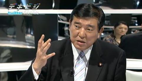 「通名だから外国人とわからなかった」 石破茂氏側、献金された3社75万円を全額返済