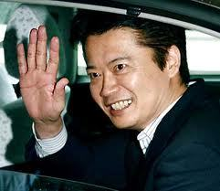 玄葉光一郎の指示で日本は韓国に投票 韓国が国連安保理非常任理事国入りを果たす!