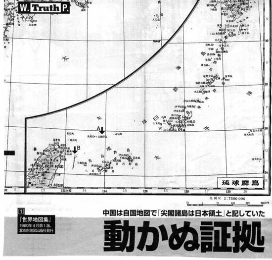 この1965年の台湾の地図は、蒋介石総統時代に「台湾国防院」から発行されており、軍事作戦の基礎資料であり、現中国政府が台湾に帰属するから中国のものとの詭弁も通用しなくなる決定的証拠