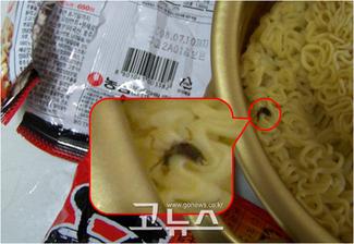2008年6月20日 、消費者から辛ラーメンに約13ミリの大きさのクロゴキブリが混入されているのが発見されました。