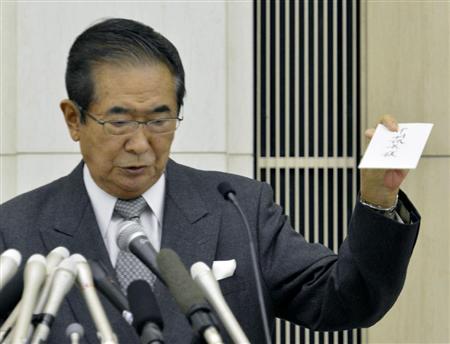 記者会見で辞表を見せる東京都の石原知事=25日午後、東京都庁