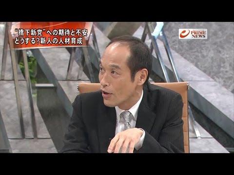 【政治】 東京都知事選、東国原氏出馬へ…維新からの衆院選は見送り