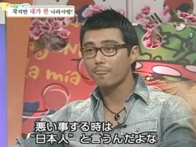 韓国人「悪い事をしたら日本人と言うんだよなw」【米国】『韓国人女性の売春』~悪質ダマシ文句・・・「日本人とやれる」