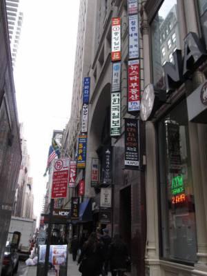 世界の中心NYに「慰安婦通り」、韓国人団体が設置へ=韓国