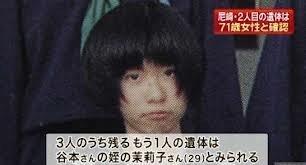 尼崎市3遺体事件 3人目の遺体、不明の高松市の谷本家の姉・谷本茉莉子さん29歳女性と確認