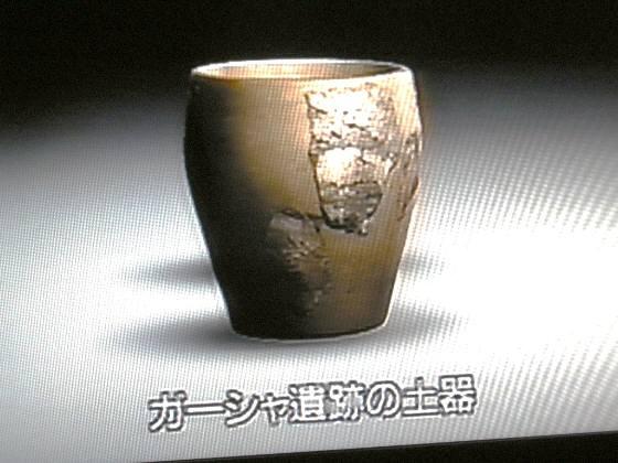 シベリアアムール川ガーシャ遺跡から魚油などを貯蔵する土器が発見されましたが、 縄文時代の遺跡から、それと似ているが非常に薄い土器が発見