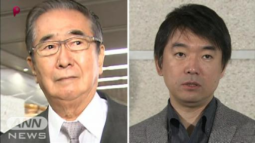 石原氏と橋下氏が京都で会談 第三極連携へ協議?