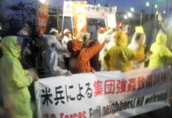 沖縄レイプ事件の被害者は在日帰化人で男性相手の深夜の商売・10・17 嵐をついて米兵の女性暴行事件糾弾の緊急抗議闘争