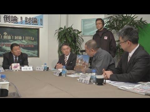 【討論!】中国の「日本直接・間接侵略」の実態[桜H24.11.3]