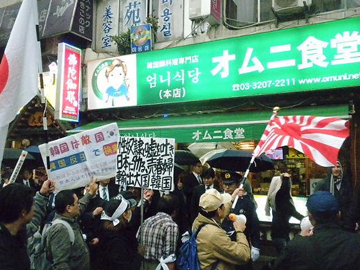 韓国粉砕国民大行進 in 新宿2012年11月11日 (職安通り・朝鮮人街)