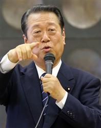 「国民の生活が第一(生活)」の小沢一郎代表