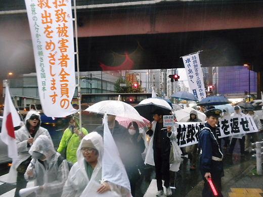 優さん・拉致被害者奪還デモ行進in秋葉原2012.11.17