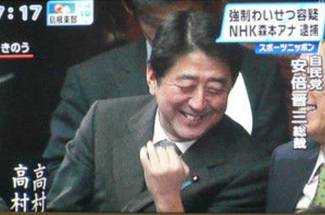 【マスコミ】TBS「朝ズバ」が痴漢アナ逮捕のニュースで安倍総裁の映像を流す またもや悪質なサブリミナル効果を使った世論操作か?