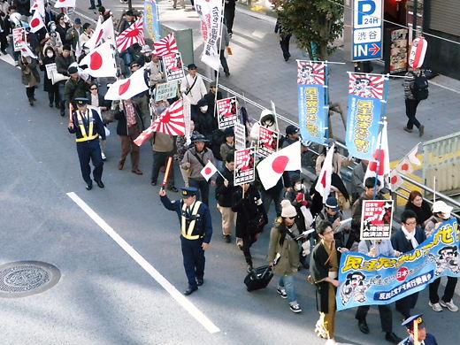 日本破壊法案を推進する民主党をぶっ潰せ!集会&デモin渋谷