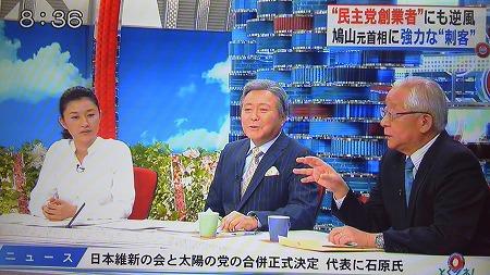 11月19日に「鳩山特集」をした「とくダネ」で、オヅラは、堀井学のことを「オリンピックで名前は知られていますが、政治は全くの新人」と嘘を吐いた!