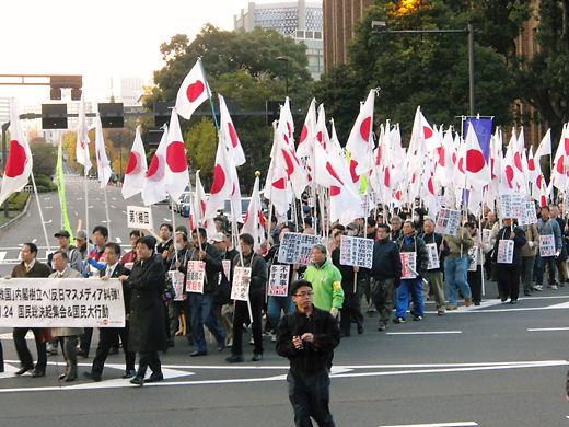 2012.11.24安倍救国内閣樹立!国民大集会、デモ行進