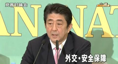 20121201061138abas2012.11.30 日本記者クラブ主催 「党首討論会」 第二部