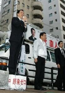 演説する菅の足元には白地に赤で「原発ゼロ」と書かれた手製の踏み台があった。