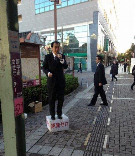 菅直人前首相の演説風景