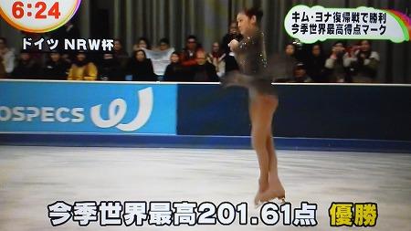 12月10日フジテレビ「めざましテレビ」 キムヨナ、フリーで転倒1回転-1回転-1回転ジャンプなどのミスを犯すも今季最高点で優勝NRW杯