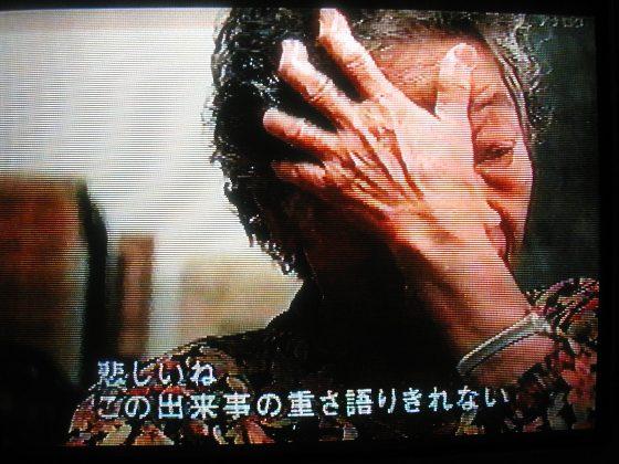 「日英博覧会」出演者の娘の高許月妹さん(79)は、「かなしいね この出来事の重さ語りきれない」と話した場面