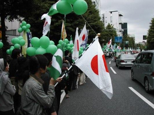 NHK「JAPANデビュー」に抗議する国民大行動 平成21年5月16日(土)