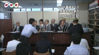 NHKサイトにあるNHKニュースNHK番組めぐり賠償提訴