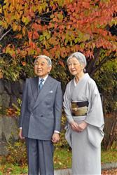 紅葉したカスミザクラをご覧になる天皇、皇后両陛下=11月9日、皇居・宮殿の御車寄 (宮内庁提供)