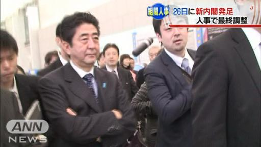 新内閣人事を最終調整 石原氏、小渕氏の起用検討