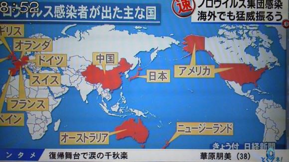 【速報】 フジ・とくダネ、韓国のために捏造報道! 韓国にノロウイルス無しと表明