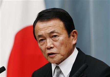 副総理・財務・金融 麻生太郎