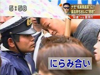 2006年11月【点滴薬不正入手事件】警視庁公安部が朝鮮総連本部など6ヶ所を強制捜査した際、捜査を妨害し警察官にメンチを切る朝鮮人