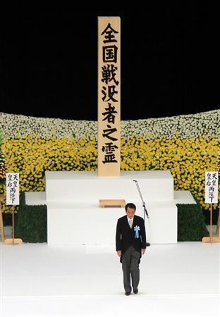 「全国戦没者追悼式」では、毎年、天皇、皇后両陛下がご出席され、首相も式辞を述べるが、「全国戦没者之霊」には、いわゆる元A級戦犯の霊も含まれている