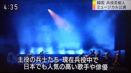 1月10日NHKおはよう日本