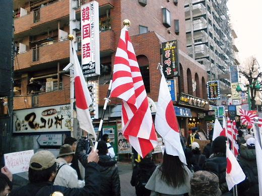 韓流にトドメを! 反日無罪の韓国を叩きつぶせ 国民大行進 in 新大久保