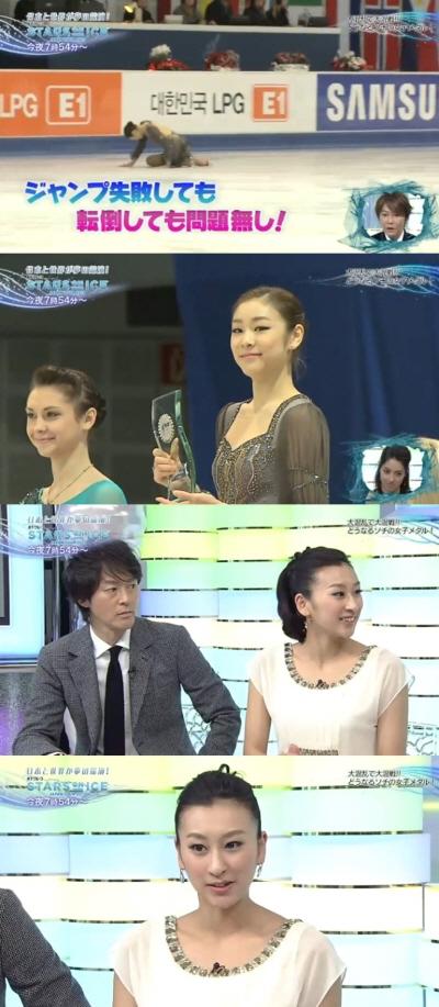 浅田舞「キム・ヨナの高得点は不自然」発言に韓国人激怒