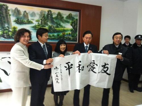 鳩山夫妻、南京大虐殺記念館で「友愛和平」と筆を走らせニッコリ