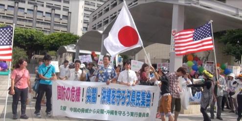 中国の脅威を訴え、オスプレイ配備を歓迎する県民集会&パレード