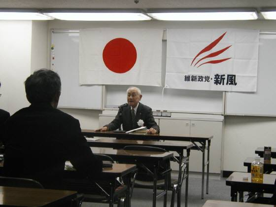 防衛が疎かな国・軍医としてインパール作戦にも参戦した桑木崇秀氏(医学博士:93歳)の基調講演・日本は東京裁判史観からの脱却が必要・『維新政党・新風』東京本部