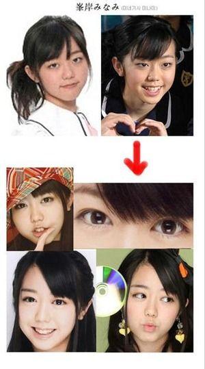 峯岸みなみ(AKB48)の整形疑惑検証画像