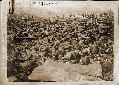 関東大地震当時虐殺された朝鮮人犠牲者らを取った写真と推定される写真