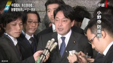 小野寺防衛大臣は「大変異常なことであり、一歩間違えると、危険な状況に陥ることになると認識している」と述べ、外務省が中国側に抗議したことを明らかにしました。