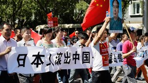 152301066Protests took place in some Chinese cities last year over the territorial row